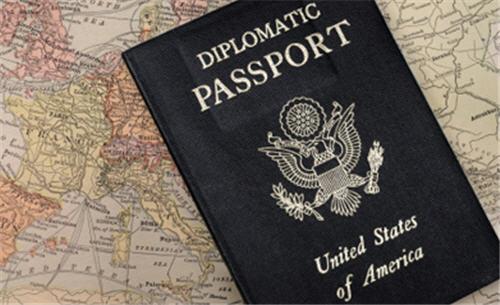 Pasaporte Diplomatico